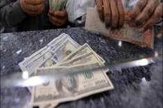سعودی عرب کے بعد ایک اور دوست ملک سے چند روز میں 2 ارب ڈالرز ملنے کا امکان