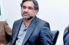 Shahid Khaqan Abbasi Attacked by protesters