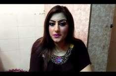 لاہور ، سٹیج اداکارہ غزل راجہ نے قتل کی دھمکیاں ملنے پر وزیرِ اعلیٰ ..