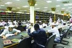 مدینہ: مسجد نبوی لائبریری میں پونے دو لاکھ کتب کا ذخیرہ