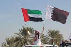 قطر کو جی سی سی میں واپسی کے لیے اقدامات کرنا ہوں گے،سعودی وزیرخارجہ