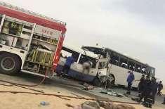 کویت میں دو بسوں میں تصادم کے نتیجے میں 3 پاکستانیوں سمیت 15 افراد جاں ..