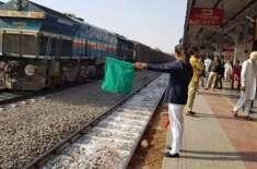بھارت میں راجستھان کے جے پور اسٹیشن کا پورا عملہ صرف خواتین پر مشتمل