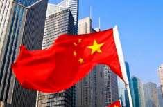 چین کی اقتصادی شرح نمو میں تیسری سہ ماہی کے دوران کمی