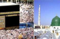 سعودی حکام کا مسجد نبویﷺ کو نمازیوں کے لیے کھولنے کا اعلان