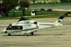 وزیراعظم ہاؤس کے ہیلی کاپٹرز کی نیلامی ، چار پُرانے ہیلی کاپٹر دے کر ..