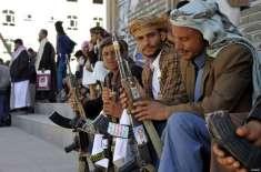 یمن میں حوثی باغیوں کا مشروط سیز فائر کا اعلان