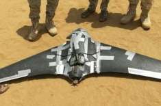 حوثی باغیوں کا سعودی عرب پر ایک اور ڈرون حملہ