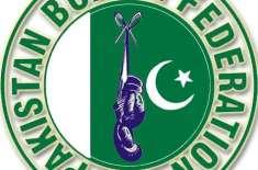 قومی باکسنگ چمپئن شپ 29 اپریل سے اسلام آباد میں شروع گی