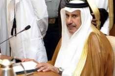 ایک اور دوست کو بچانے کیلئے قطری شہزادے شیخ جاسم بن حمد کا حکومت پاکستان ..