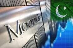 2021ء میں پاکستان کی معاشی شرح نمو 1.5 فیصد ہوجائے گی