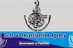 ایف آئی اے کی کارروائی 'انسانی سمگلنگ میں ملوث اشتہاری مجرم گرفتار