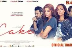 اعلیٰ فلمی ایوارڈ ٴْ آسکر میں پیش کرنے کیلئے پاکستانی فلم کیک منتخب