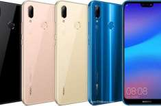 عید الاضحیٰ: ہیواوے فونز کی قیمتوں میں کمی کا اعلان