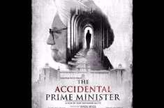 سنسر بورڈ نے بھارتی فلم کو پاکستان میں ریلیز کیلئے کلیئر کر دیا