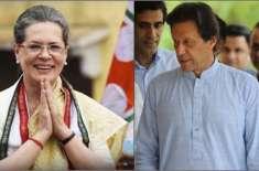 سونیا گاندھی نے وزیراعظم عمران خان کو اپنا بھائی قرار دے دیا
