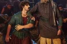 فلم ''ٹھگز آف ہندوستان'' کا آئی میکس پوسٹر جاری