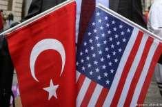 ترکی کے شہر کچی آورن میں امریکی برانڈ پر پابندی
