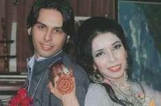 گلبہار کے رہائشی نوجوان کی محبت میں گرفتار ملائیشین دوشیزہ شادی کیلئے ..