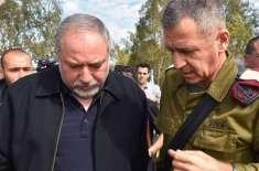 چند ہفتے قبل غزہ کی پٹی پر حملے کا حکم نہ ماننے پر اسرائیلی وزیر دفاع ..
