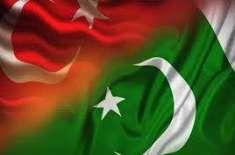 پاکستان نے ترکی پر امریکی پابندیاں عائد کرنے کی مخالفت کردی