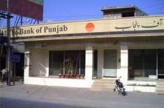 بینک آف پنجاب کے منافع میں 61 فیصد اضافہ