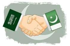 پاکستان اب سعودی عرب کی ضرورت بن چکا ہے