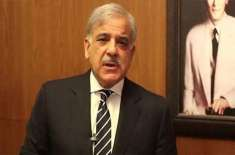 Shehbaz Shareef threatens to hold protests on 25th July