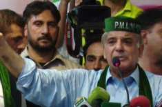 shehbaz sharif addresses workers convention in swat