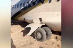 کراچی سے جانیوالا پی آئی اے طیارہ پنجگور ائیرپورٹ پر رن وے سے اتر گیا ..