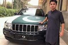 جشن آزادی کے موقع پر سراج رئیسانی کے بیٹے نے باپ کی یاد تازہ کر دی