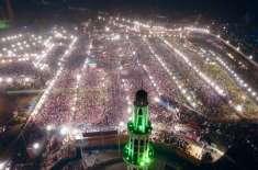 حکمراں جماعت کا مینار پاکستان پر میدان سجانے کا فیصلہ