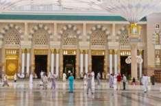 مسجد نبویؐ کے ممتاز عالم دین الشیخ ابو بکر الجزائری انتقال کرگئے