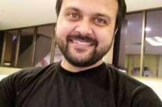بہاؤالدین زکریا یونیورسٹی کے پروفیسر ڈاکٹر واصف نعمان کو اغوا کر لیا ..