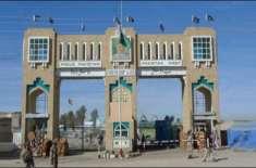 پاک افغان بارڈر باب دوستی کو آمدو رفت کے لیے کھول دیا گیا