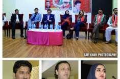 PTI membership campaign kicked off in Bahrain