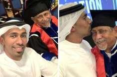 دُبئی: 75 سالہ اماراتی بزرگ نے یونیورسٹی سے ماسٹرز ڈگری حاصل کر لی