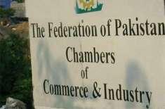 ایف پی سی سی آئی کے صدر انجینئر دارو خان اچکزئی کی بیلٹ اور روڈ سی ای ..