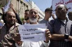 اقوام متحدہ کی ایجنسی کے ہزاروں ملازمین کا جبری برطرفیوں کے خلاف غزہ ..