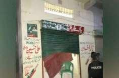 کراچی: تحریک انصاف کے انتخابی دفتر پر فائرنگ، ایک کارکن زخمی