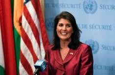 ایران الزام تراشی کے بجائے اندرونی صورتحال پر توجہ دے، امریکا