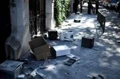 ایتھنز میں ایرانی سفارت خانے پر حملہ،کوئی جانی نقصان نہیں ہوا