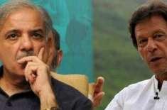 پنجاب اسمبلی میں سپیکر اور ڈپٹی سپیکر کا انتخاب آج ہوگا'تحریک انصاف'مسلم ..