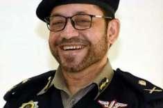 آئی جی پنجاب کی وادی تیراہ وزیرستان میں شہید ہونے والے پاک آرمی کے ..