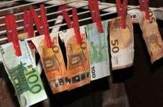 ڈنمارک کے ڈانسکی بینک کی اسٹونیا برانچ سے 235 ارب ڈالر کی منی لانڈرنگ ..