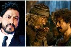 فلم ٹھگز آف ہندوستان ناکام ہوئی تو اس میں امتیابھ بچن اور عامر کا کوئی ..