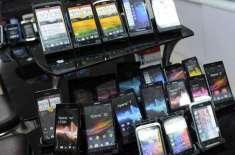 ملک میں موبائل فون استعمال کرنے والے صارفین کی تعداد 15 کروڑ 70 لاکھ ہو ..