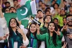 پی سی بی کا پاکستان سپر لیگ کے 5 میچز کراچی میں کروانے پر غور