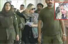 منشیات اسمگلنگ کیس میں گرفتار غیر ملکی ماڈل کو 8 سال 8 ماہ قید کی سزا ..