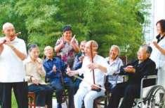 چین کے ''طویل العمری والے شہر '' میں سو سال عمر والوں کی تعداد 403ریکارڈ ..